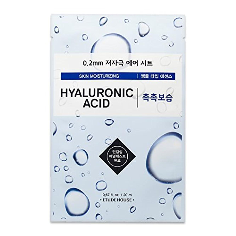 霜洗剤スチールエチュードハウス(ETUDE HOUSE) 0.2エアフィットマスク HA (ヒアルロン酸)