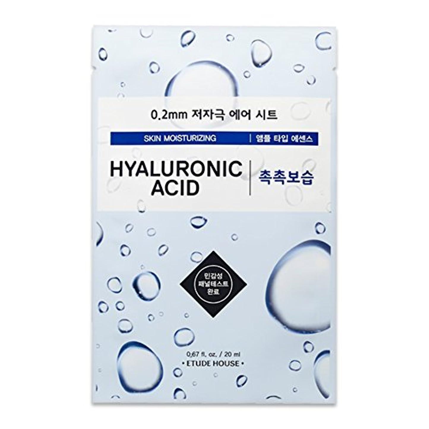 ルネッサンス結晶メロディーエチュードハウス(ETUDE HOUSE) 0.2エアフィットマスク HA (ヒアルロン酸)