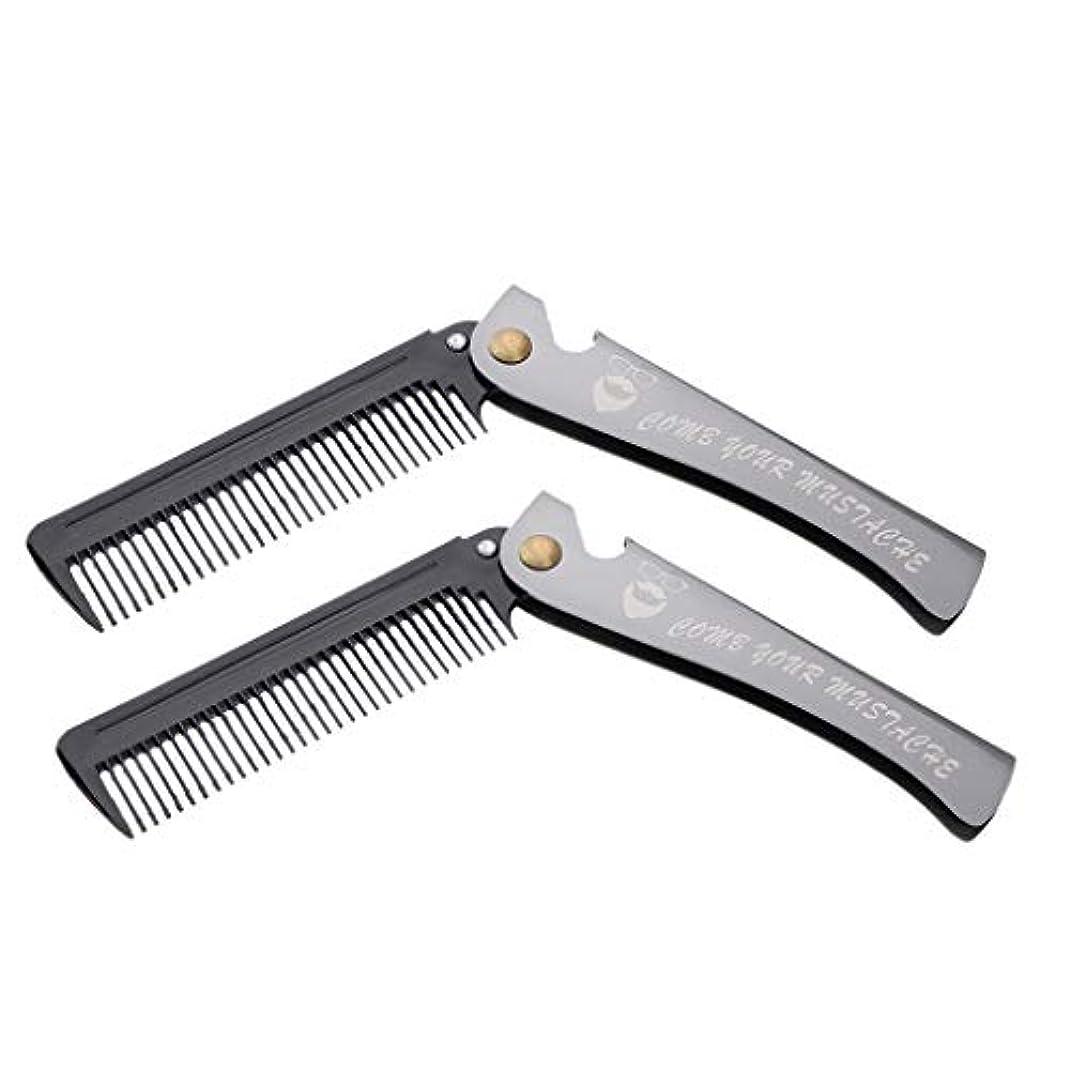 巻き取り窒息させる論争2本帯電防止折りたたみ髪髭成形コムズポケットスタイリングくし黒
