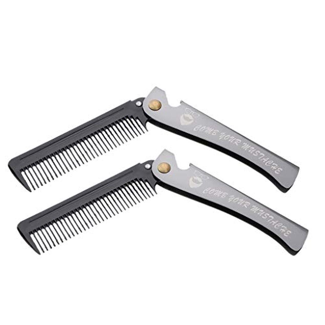 調和のとれた全部軌道T TOOYFUL 2本帯電防止折りたたみ髪髭成形コムズポケットスタイリングくし黒