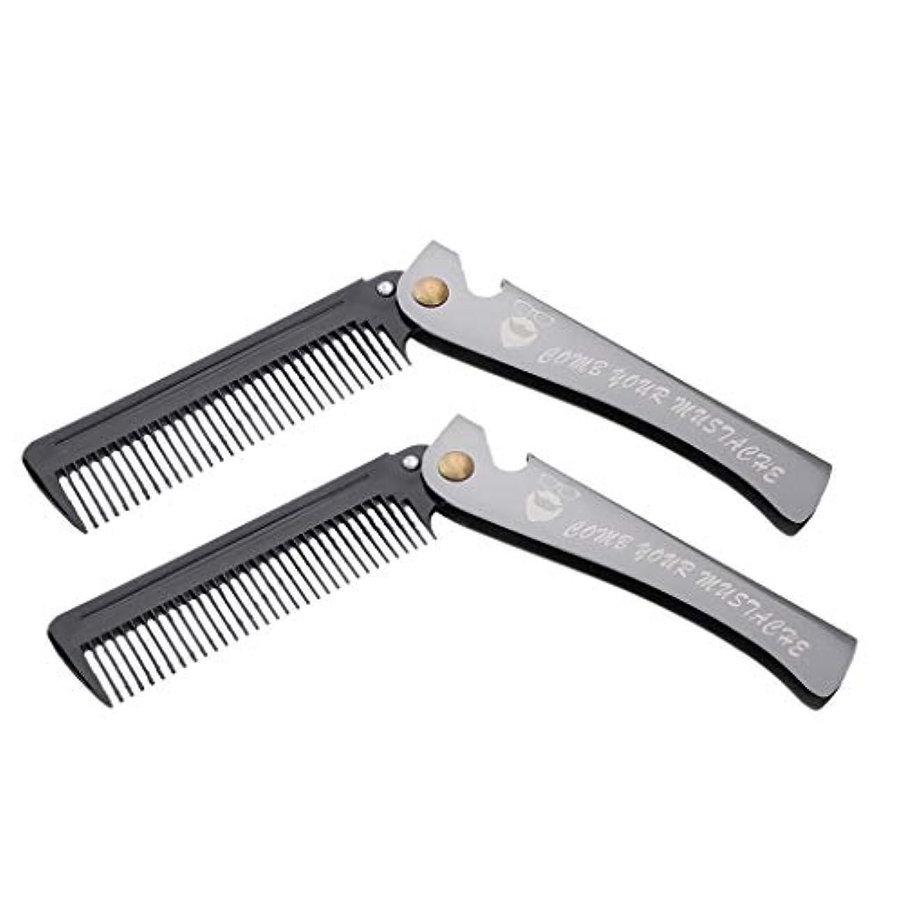 アジャピック軽蔑するT TOOYFUL 2本帯電防止折りたたみ髪髭成形コムズポケットスタイリングくし黒