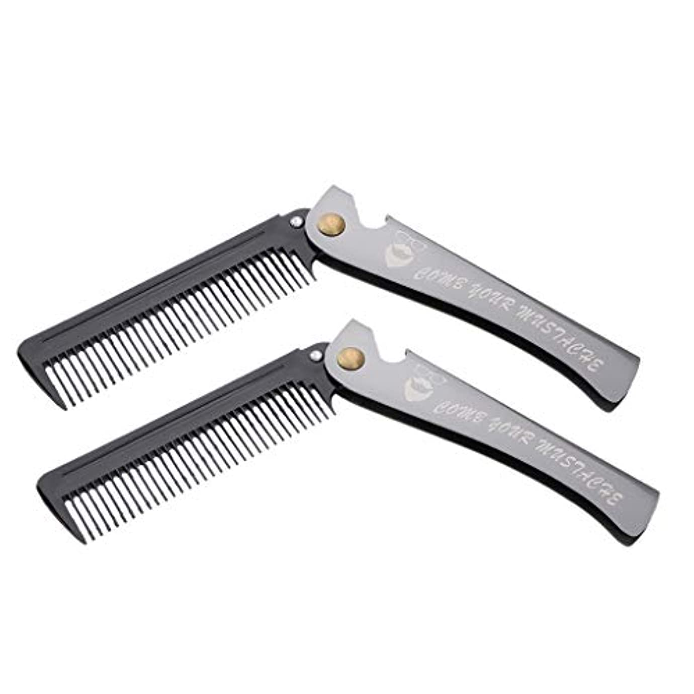 遠征変装した指令T TOOYFUL 2本帯電防止折りたたみ髪髭成形コムズポケットスタイリングくし黒
