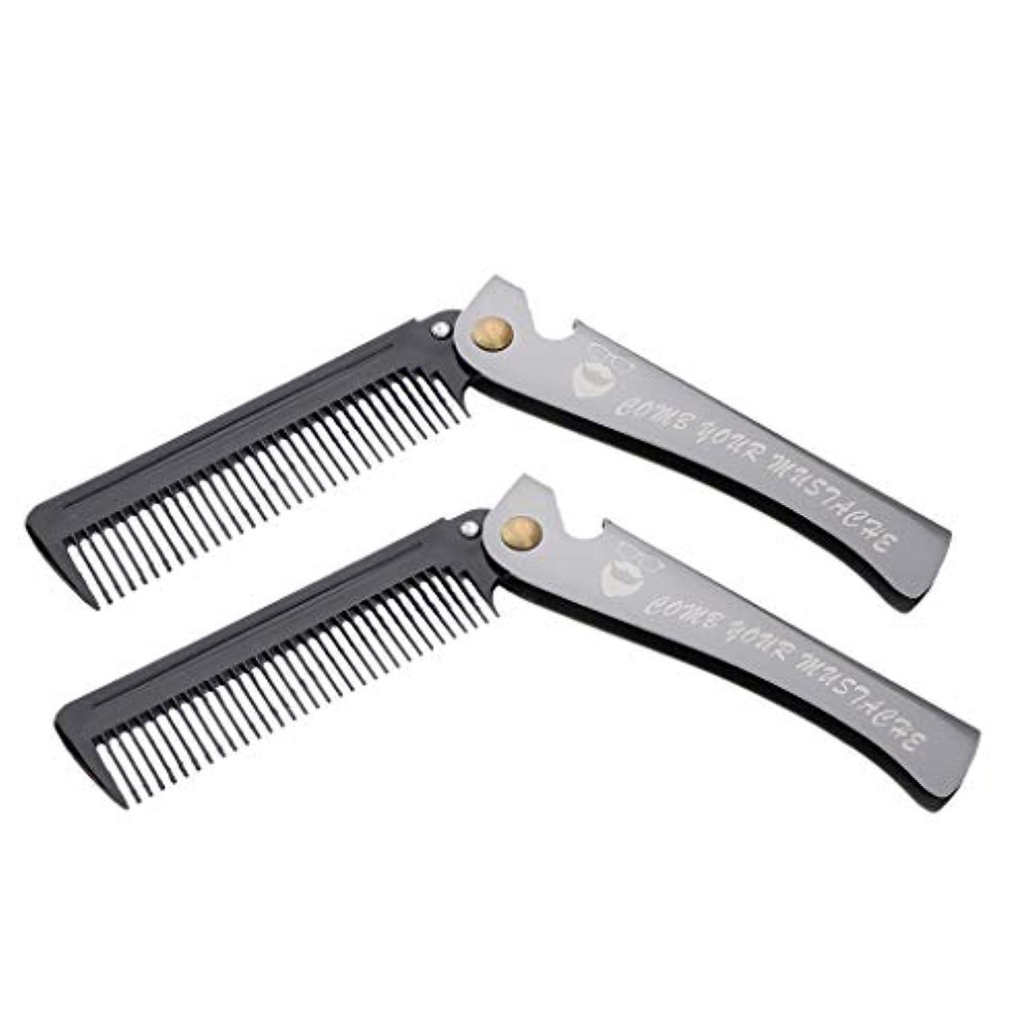 電極自分自身ゴミT TOOYFUL 2本帯電防止折りたたみ髪髭成形コムズポケットスタイリングくし黒