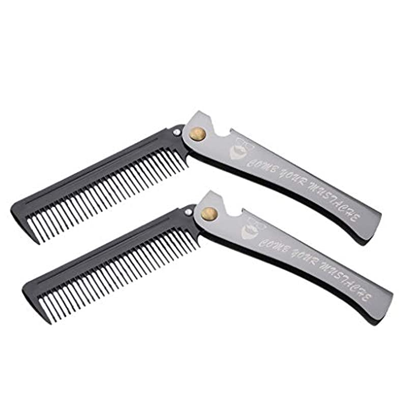 脱走アルファベット順拮抗する2本帯電防止折りたたみ髪髭成形コムズポケットスタイリングくし黒