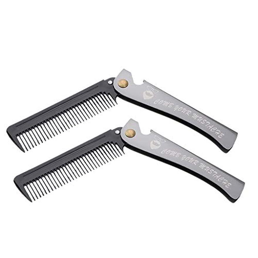 スティーブンソン行動数学T TOOYFUL 2本帯電防止折りたたみ髪髭成形コムズポケットスタイリングくし黒