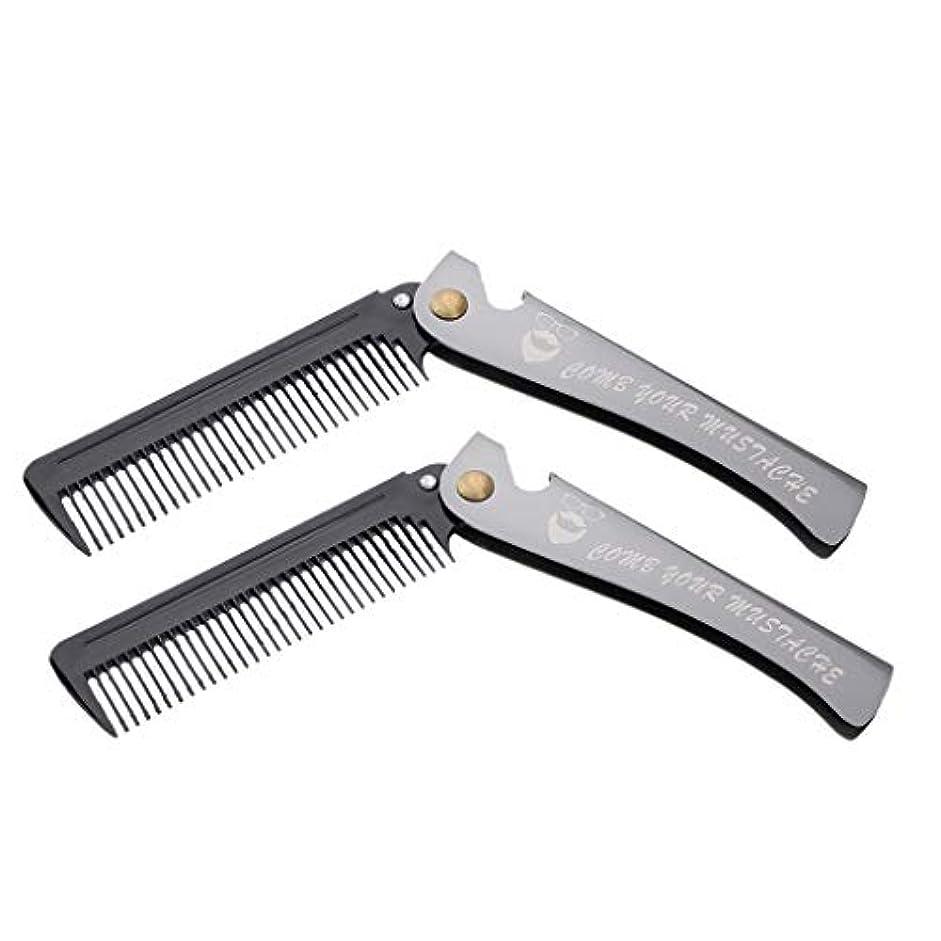 2本帯電防止折りたたみ髪髭成形コムズポケットスタイリングくし黒