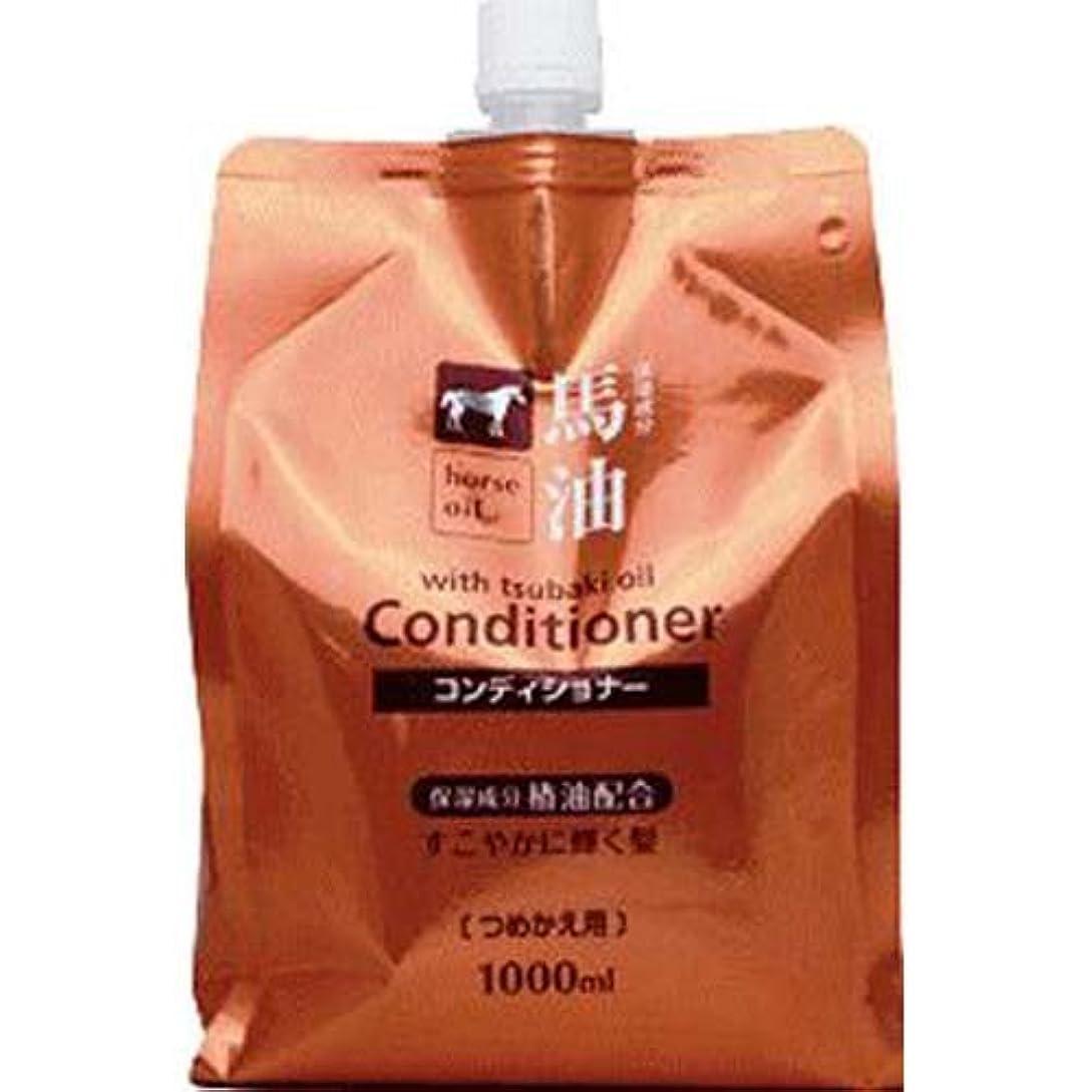 火山の風が強いエチケット熊野油脂 馬油コンディショナー つめかえ用 1000ml