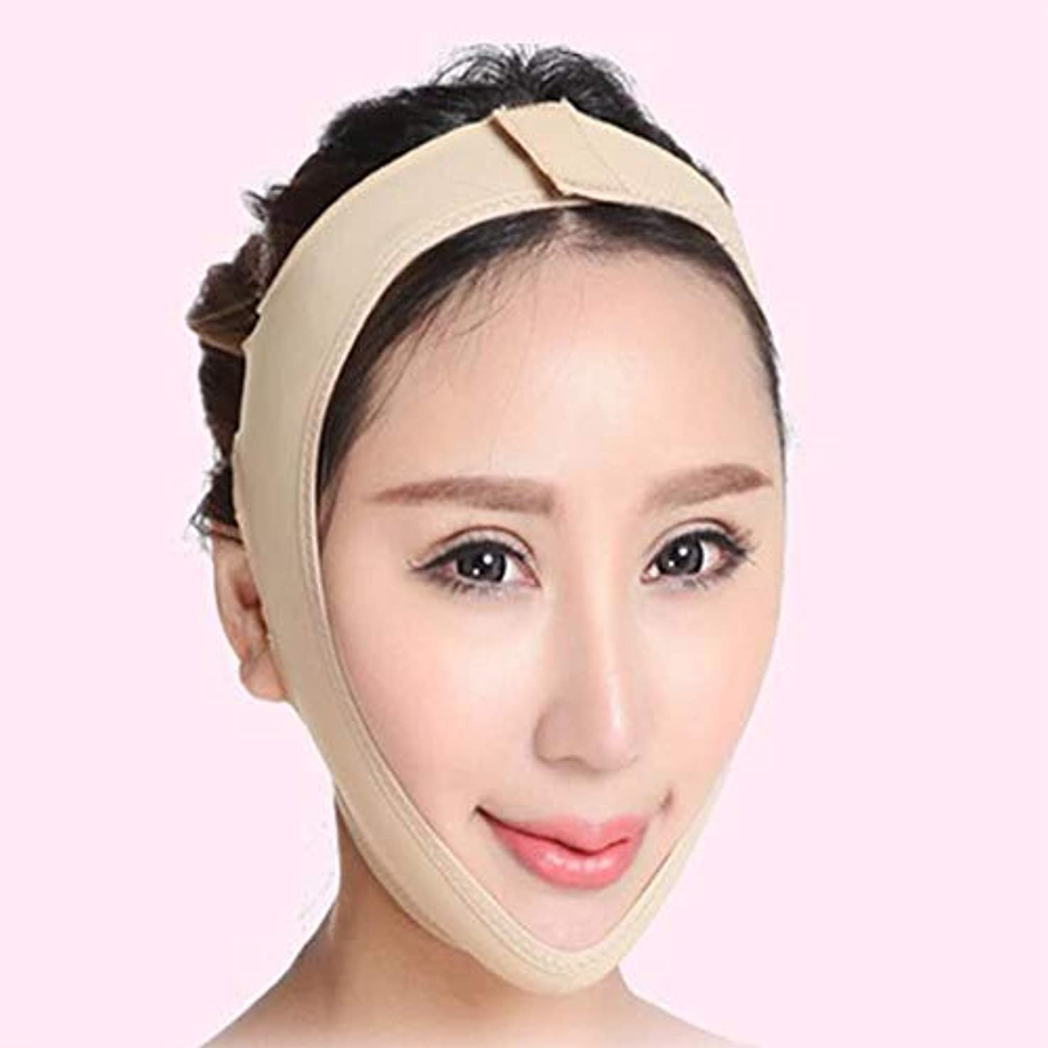 不運論文腕MR 小顔マスク リフトアップ マスク フェイスラインシャープ メンズ レディース Mサイズ MR-AZD15003-M