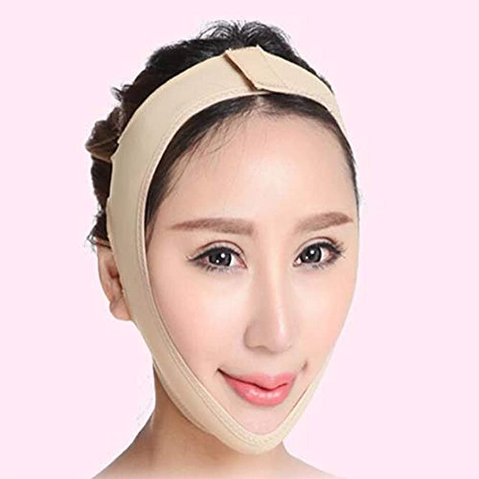 狂った代替ローラーMR 小顔マスク リフトアップ マスク フェイスラインシャープ メンズ レディース Mサイズ MR-AZD15003-M