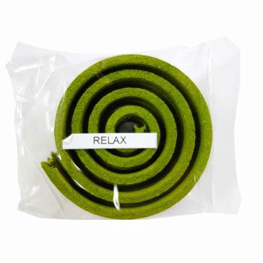 引っ張る安価なウイルスお香/うずまき香 RELAX リラックス 直径5cm×5巻セット [並行輸入品]