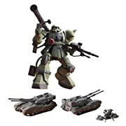 HGUC 1/144 MS-06 ザク地上戦セット (機動戦士ガンダム MS IGLOO)