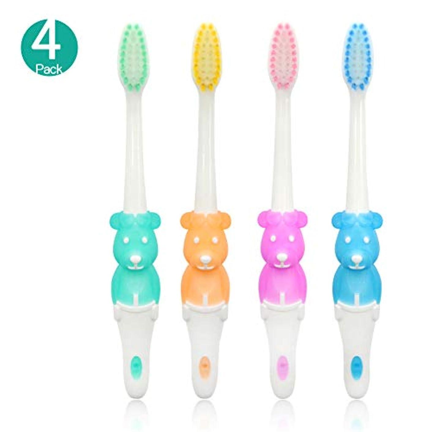 感謝する付き添い人エンジニアリングDavine 4個の漫画の赤ちゃんの歯ブラシ独立したカラーボックス4色混合ソフトヘア歯ブラシ
