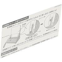 記録紙カバー KX-FAN600