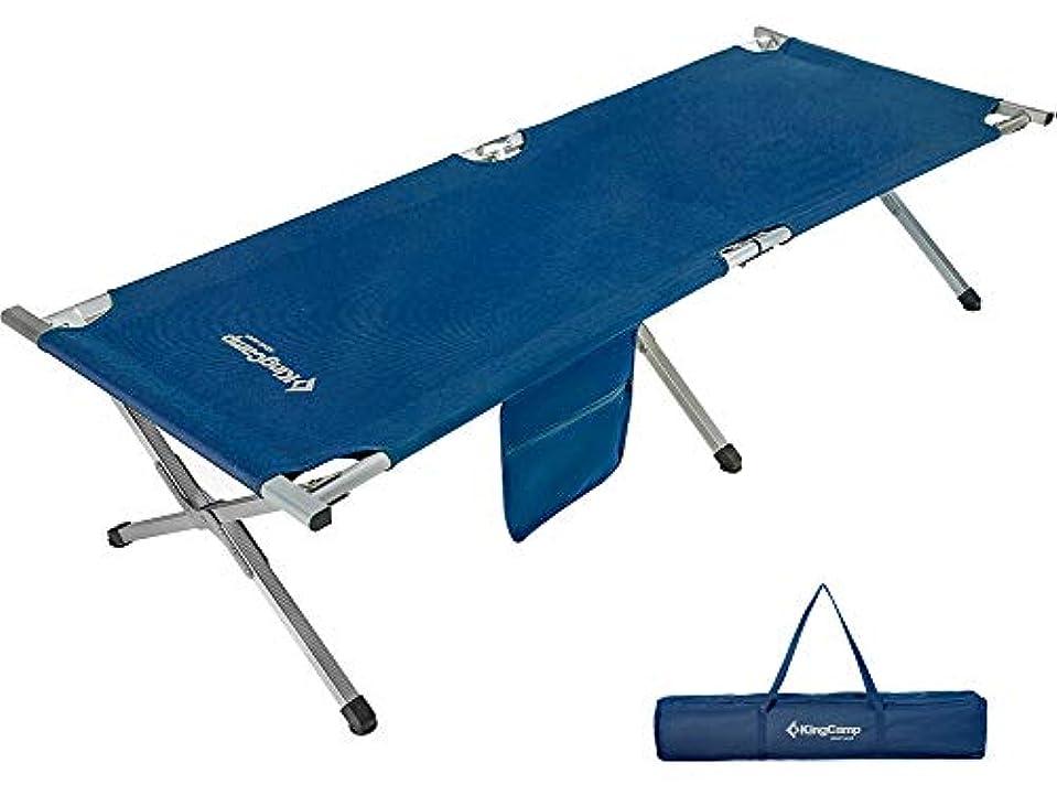 サミュエル要件クルーズKingCamp(キングキャンプ) アウトドア コット キャンプ ベッド 折りたたみ キャンピングベッド 簡易ベッド 野外ベッド KC3806A