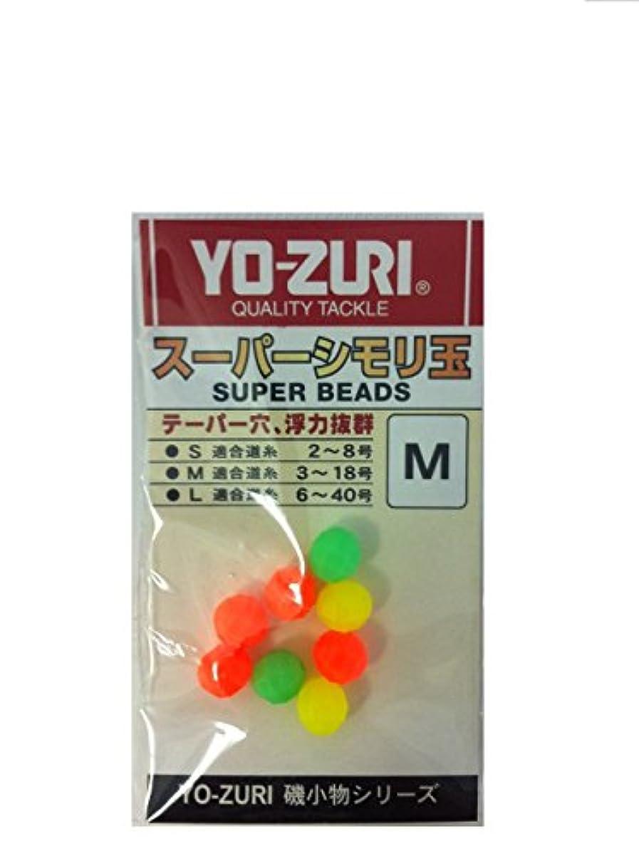 ヨーヅリ(YO-ZURI) 雑品?小物: スーパーシモリ玉 M