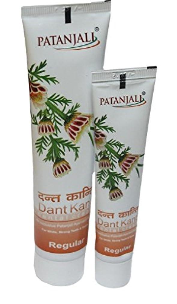 偶然の迫害する自発Pantanjali Dant Kanti歯磨き粉5パック( 100gm )