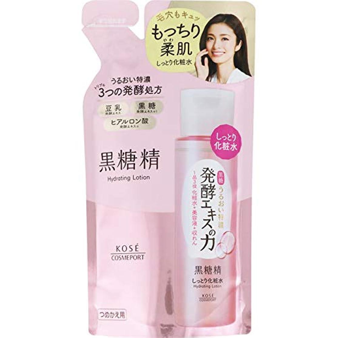 インクペストリーエイズ【3個セット】黒糖精 しっとり化粧水 つめかえ 160mL