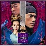 LOVERS オリジナル・サウンドトラック