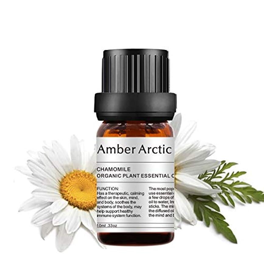 些細戦争人類Amber Arctic カモミール エッセンシャル オイル、100% ピュア 天然 アロマテラピー カモミール オイル スプレッド 用 (10ML) カモミール