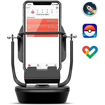 【2019最新版】回転スイング バランスボール Pokemon GO/walkr/Google Fitなどに適用 歩数を増やす スピード調整可能 振り子 スマートフォン バッテリー&USB給電 子供 プレゼント スマホスタンド デスクトップ装飾品