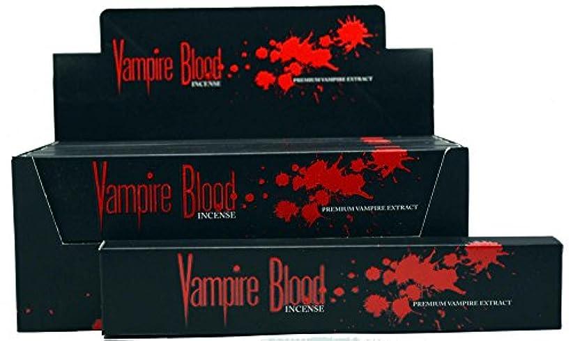 畝間真面目なとティームNandita Vampire Blood Incense Sticks Agarbathi – 15 Gボックス ブラウン