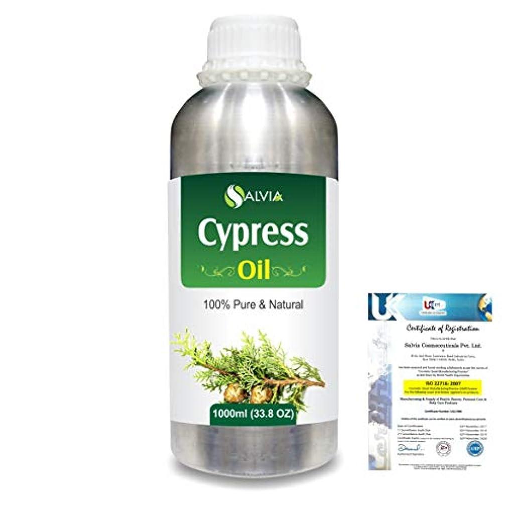 くるくる忙しい弾力性のあるCypress(Cupressus sempervirens) 100% Natural Pure Essential Oil 1000ml/33.8fl.oz.