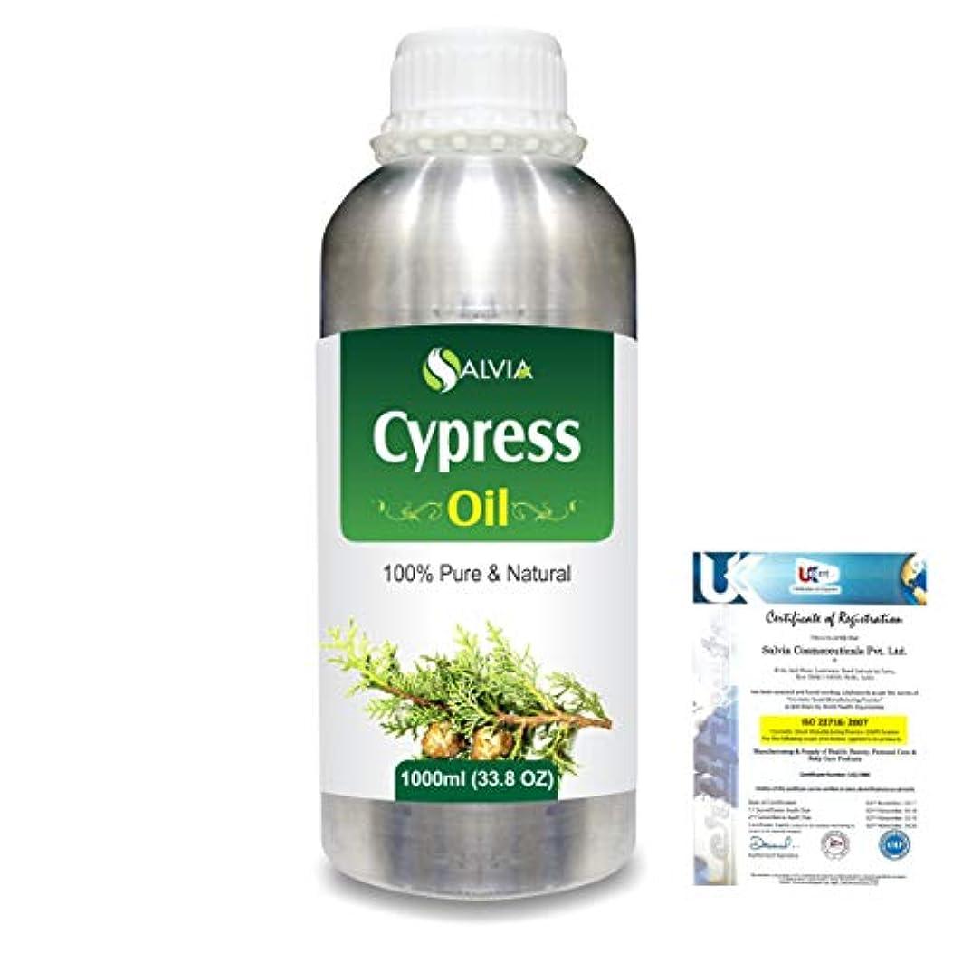 Cypress(Cupressus sempervirens) 100% Natural Pure Essential Oil 1000ml/33.8fl.oz.