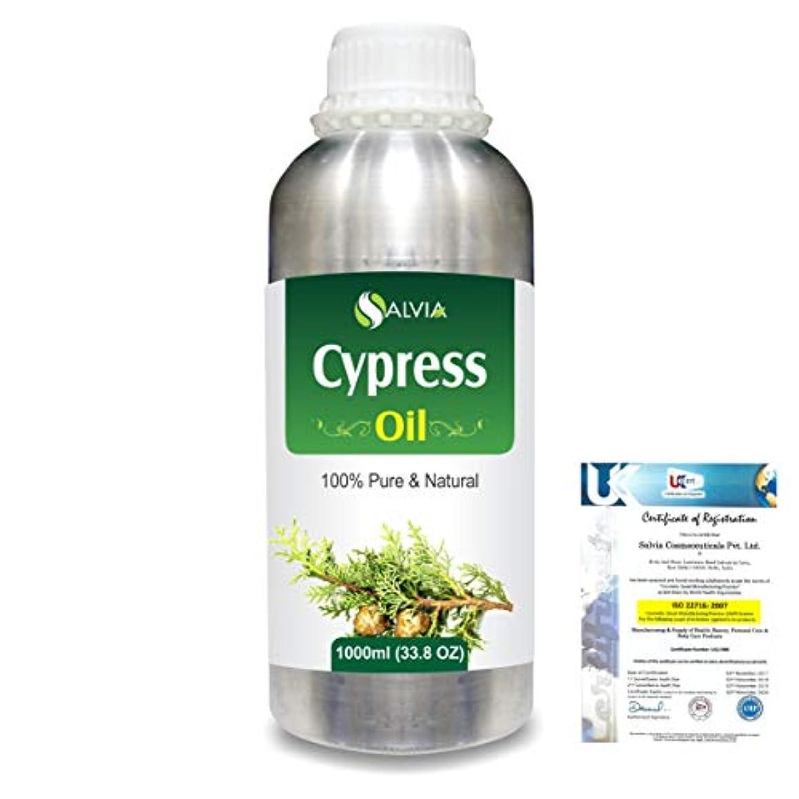 既婚けん引であるCypress(Cupressus sempervirens) 100% Natural Pure Essential Oil 1000ml/33.8fl.oz.