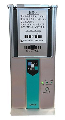 旭東 811308 空気除菌 脱臭器グリーンメイト KT-OZI-06