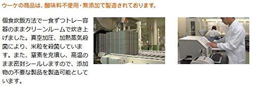 ウーケ ふんわりごはん 国内産 100% (200g×3P)×8個
