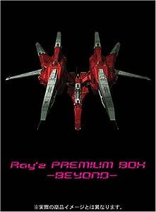 Ray'z PREMIUM BOX-BEYOND- (DVD付)
