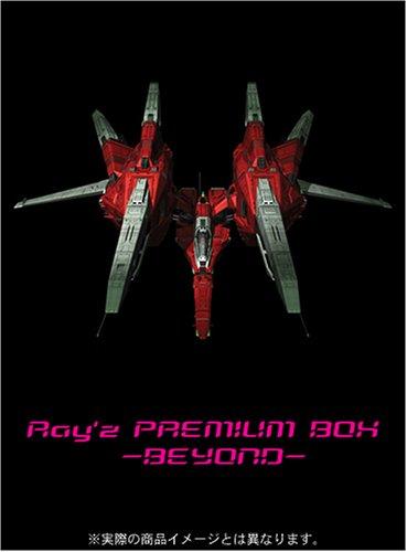Ray'z PREMIUM BOX-BEYOND- (DVD付)の詳細を見る