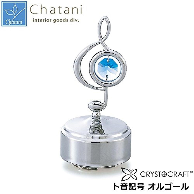 茶谷産業 CRYSTOCRAFT ト音記号 オルゴール 850-303