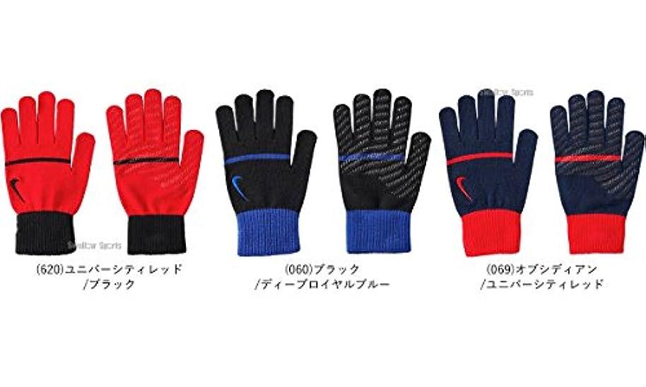 旋律的記憶に残るクレアNIKE(ナイキ) 手袋 マジックグローブ 滑り止め付き ニットグローブ メンズ レディース cw1011