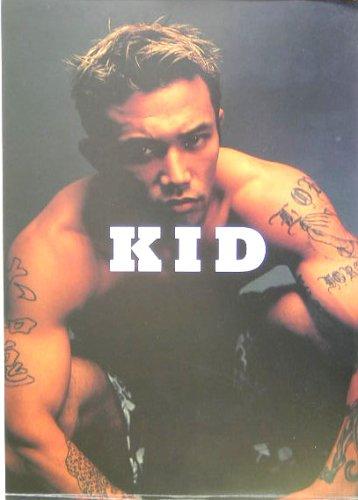 KID―山本徳郁フォトブック