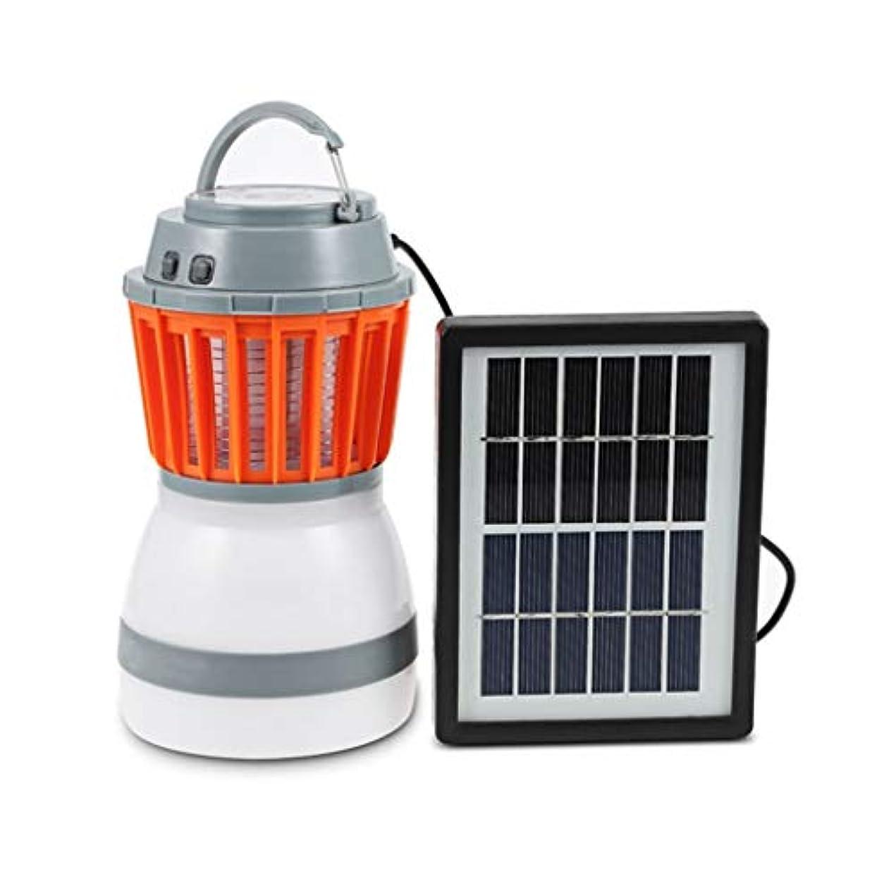 逃れるおんどり軽減するアンチモスキートナイトライトモスキートキラーキャンプランプ電動バグザッパー、ポータブルソーラーパネル充電屋内屋外ハイキング