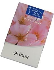 花かおり ミニ 桜