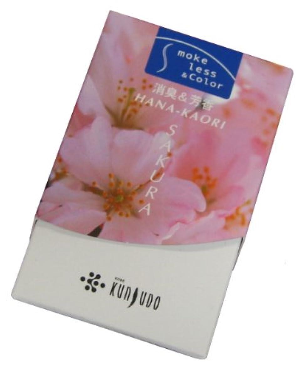 シャックル掻く墓花かおり ミニ 桜