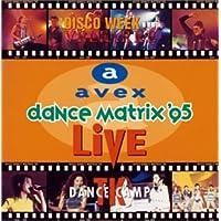 エイベックス・ダンス・マトリックス'95ライヴ