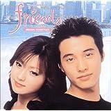 Friends フレンズ ― オリジナル・サウンドトラック