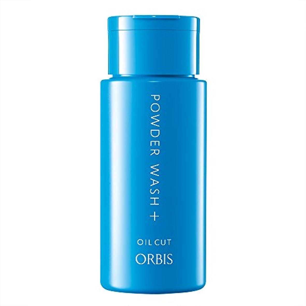 サポートテーブルを設定する蒸発するオルビス(ORBIS) パウダーウォッシュプラス 50g ◎酵素洗顔パウダー◎