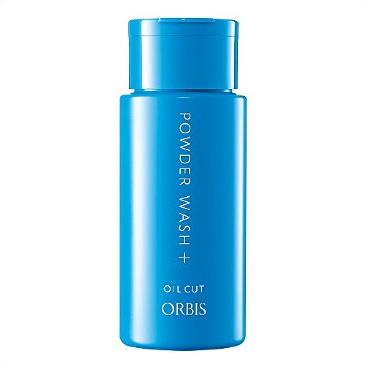 凝縮する退却特派員オルビス(ORBIS) パウダーウォッシュプラス 50g ◎酵素洗顔パウダー◎