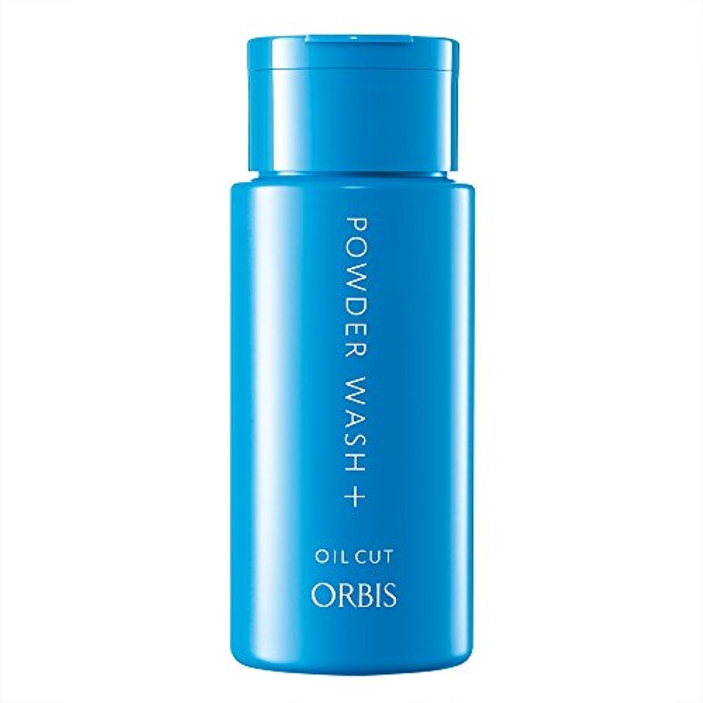 マティス条件付き性交オルビス(ORBIS) パウダーウォッシュプラス 50g ◎酵素洗顔パウダー◎