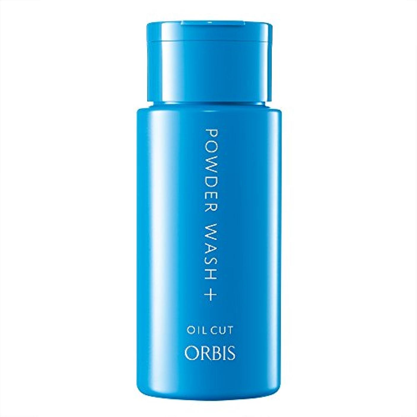 バンガロー会計機動オルビス(ORBIS) パウダーウォッシュプラス 50g ◎酵素洗顔パウダー◎