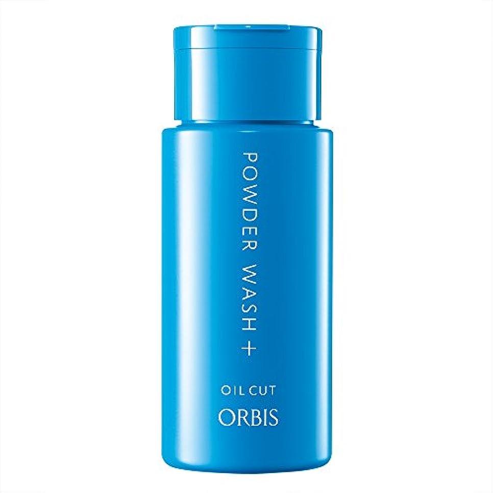 広まった急いでオルビス(ORBIS) パウダーウォッシュプラス 50g ◎酵素洗顔パウダー◎