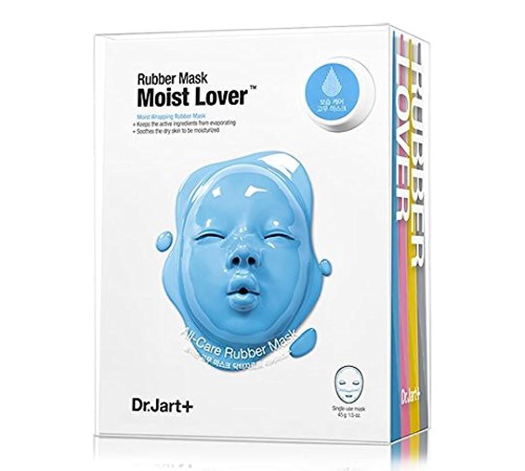 魅力的ホバート好きであるDr.Jart+ Rubber Lover Mask Set 4ea/ドクタージャルト ラバー ラバー マスク セット 4枚入り [並行輸入品]