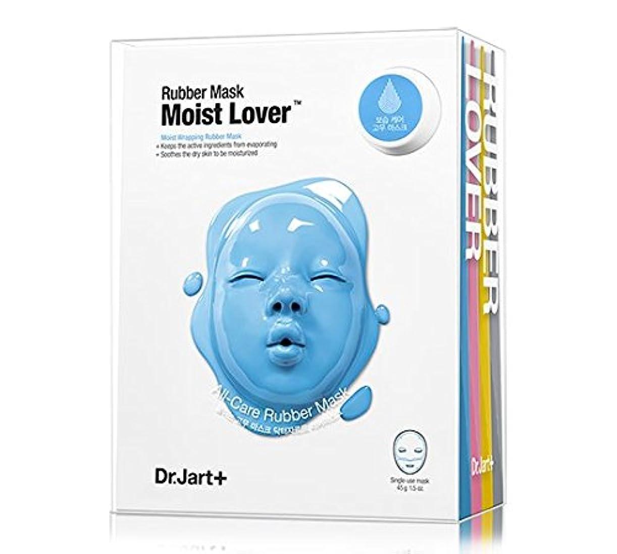 テーブルを設定する慈善独占Dr.Jart+ Rubber Lover Mask Set 4ea/ドクタージャルト ラバー ラバー マスク セット 4枚入り [並行輸入品]