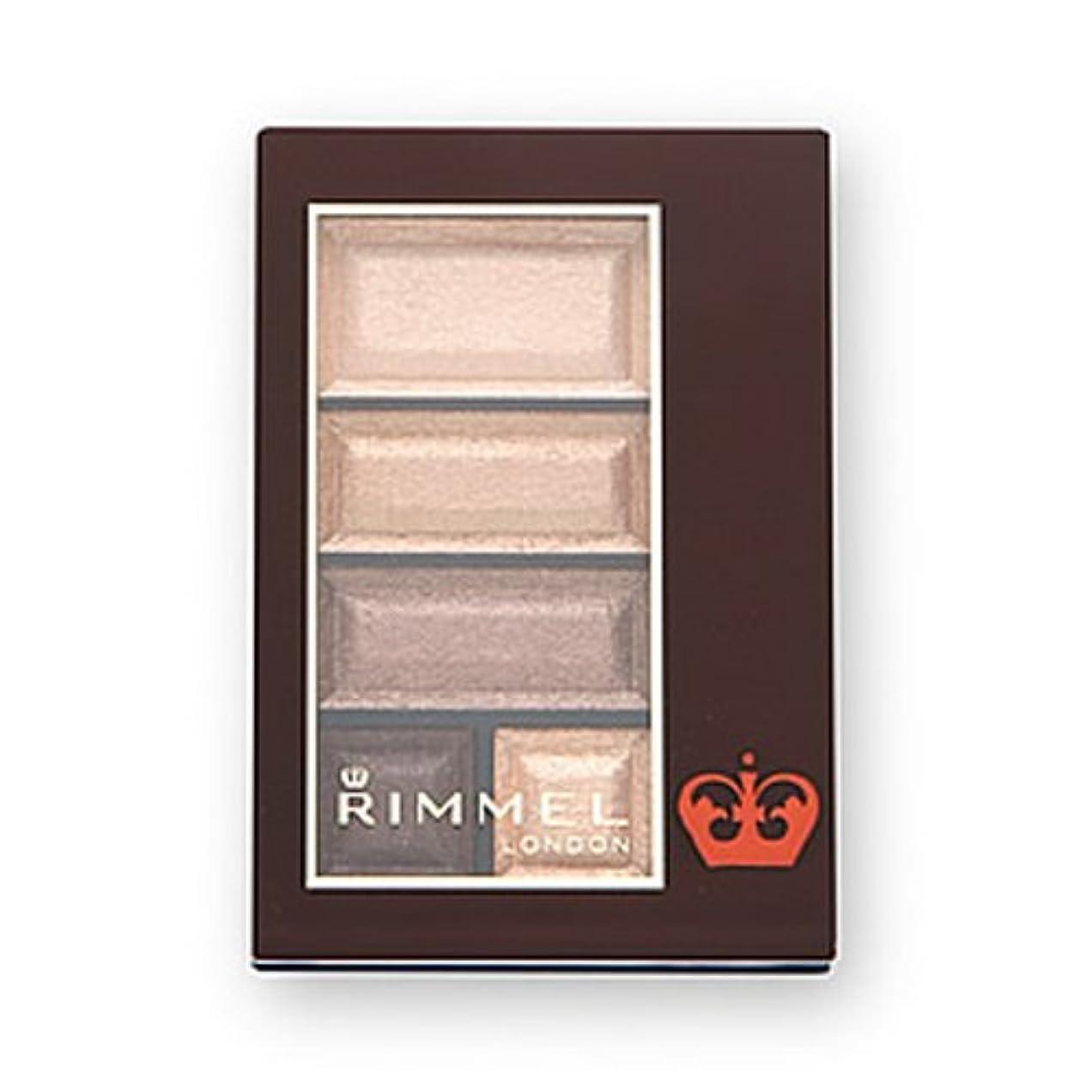 ボリューム切手精通したリンメル ショコラスウィートアイズ 002 アーモンドミルクショコラ 4.6g