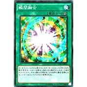 遊戯王カード 瞬間融合/コレクターズパック 伝説の決闘者編/シングルカード