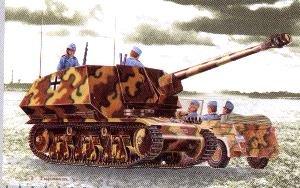 ドイツ 39H 戦車 75ミリ砲